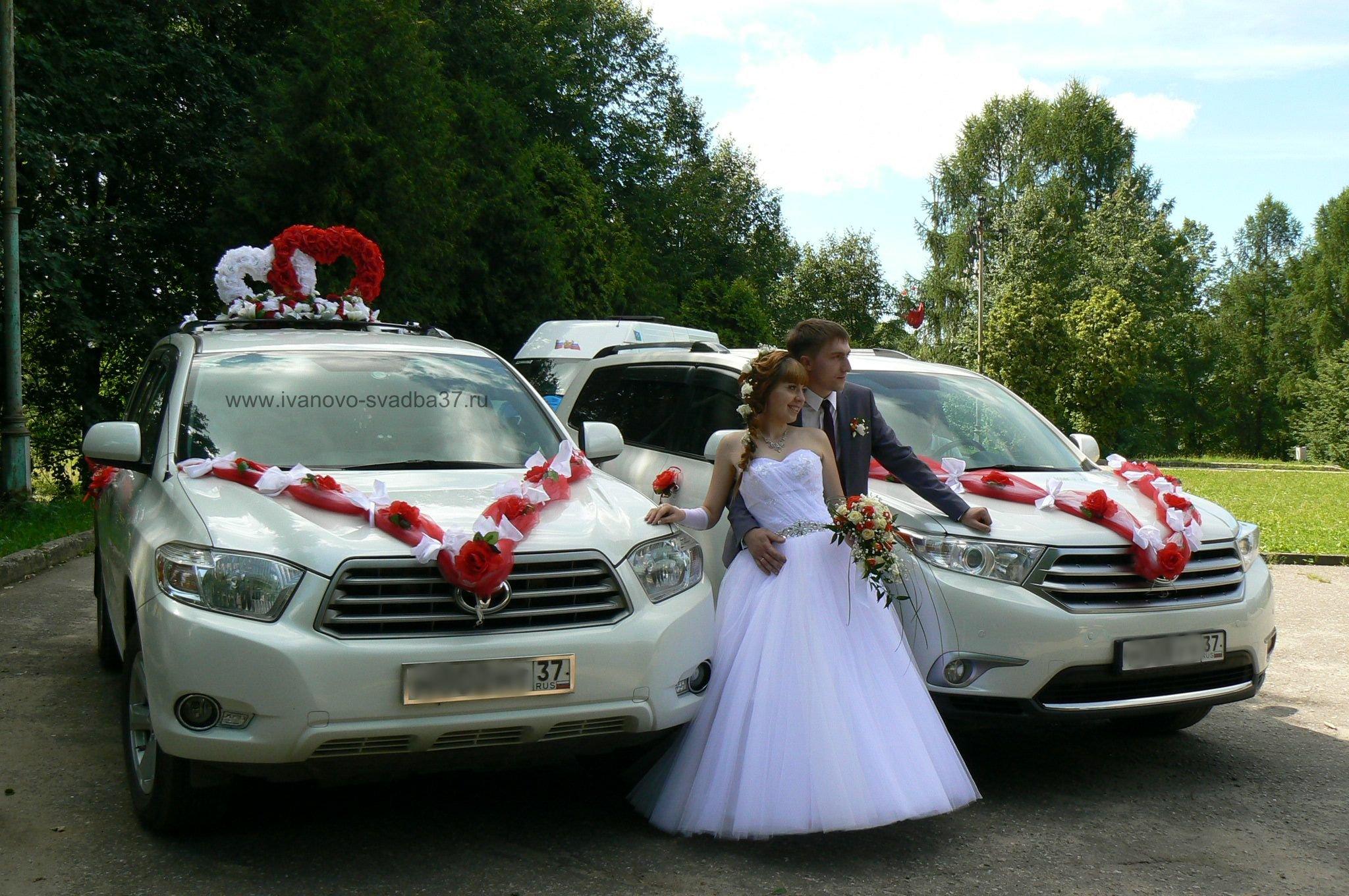Свадьба фото невест и машин