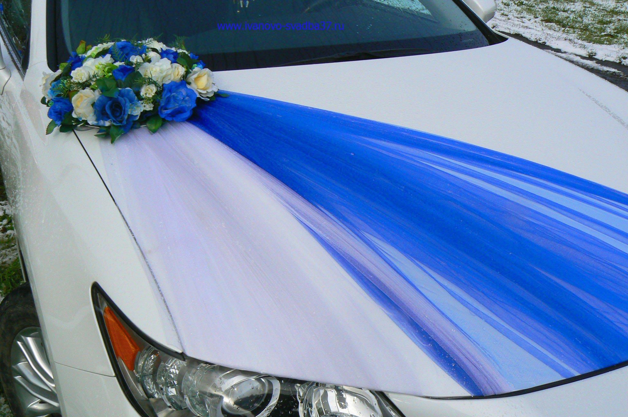 Украшения на машину на свадьбу синего цвета фото