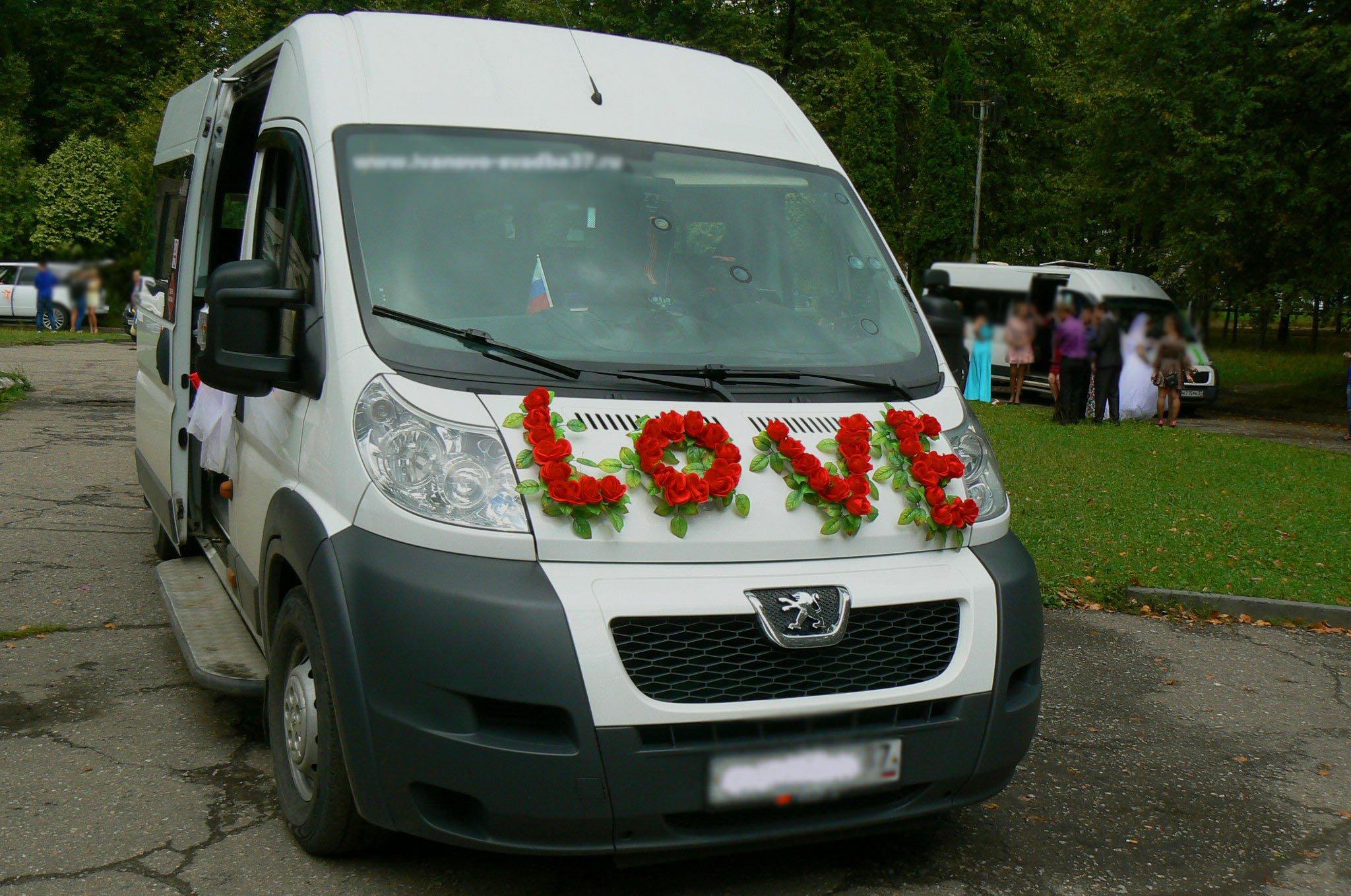 Украшение машины на свадьбу 99