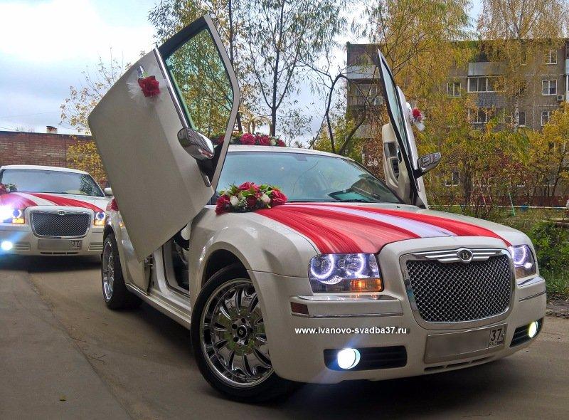 Украшения на машину на свадьбу в иваново